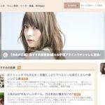 忙しいあなたの自分磨きを応援する美容サロンまとめサイト「MyReco」