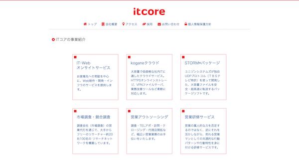 itcore