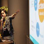 強烈なボトムアップが特徴のテックベンチャー:イタンジ株式会社横澤佑輔さんインタビュー